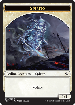 Spirito / Spirit