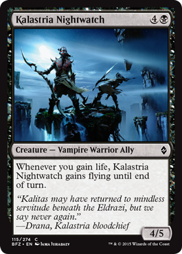 Kalastria Nightwatch