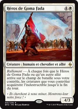 Héros de Goma Fada