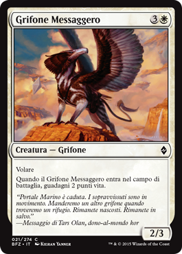 Courier Griffin