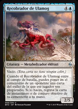 Recobrador de Ulamog