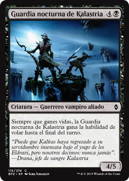 Guardia nocturna de Kalastria