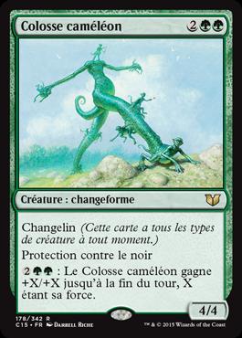 Colosse caméléon