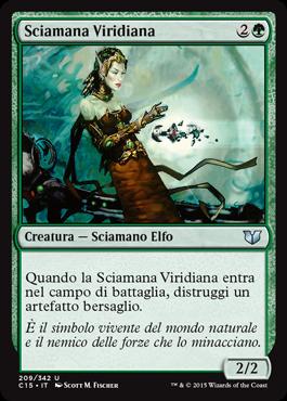 Sciamana Viridiana