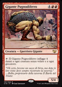 Gigante Pugnodiferro