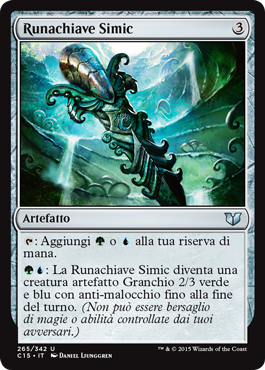 Runachiave Simic