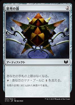 http://media.wizards.com/2015/c15_9dsm28ccakCDSk2/jp_Vr4ji4EkN0.png