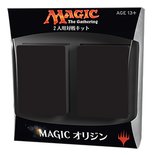 http://media.wizards.com/2015/images/daily/JP_374pikh0qj_CPk_01.png