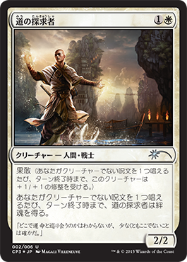 http://media.wizards.com/2015/images/daily/JP_4x2t3iqv29.png