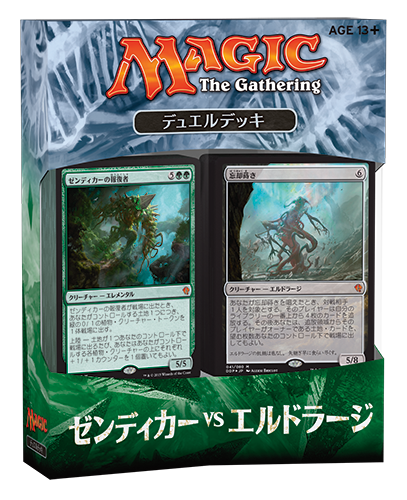 http://media.wizards.com/2015/images/daily/JP_6rvvchitua.png