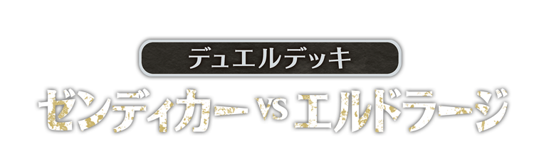 http://media.wizards.com/2015/images/daily/JP_T84yELGgsT_logo.png