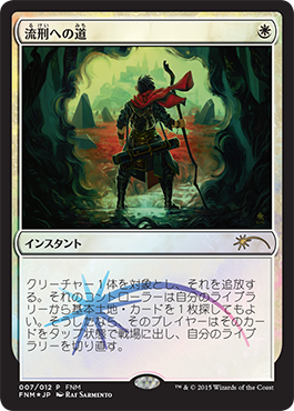 http://media.wizards.com/2015/images/daily/JP_cardpromo_PathofExile.png