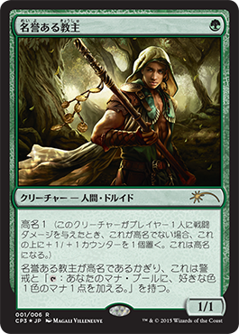 http://media.wizards.com/2015/images/daily/JP_m4bsf9st1d.png