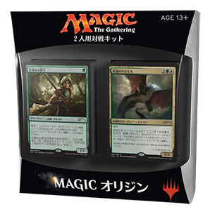 http://media.wizards.com/2015/images/daily/JP_nsg9dqfyy5_29.png
