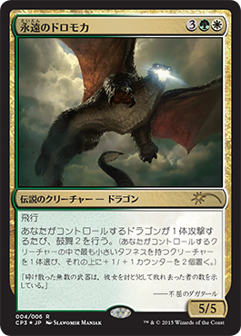 http://media.wizards.com/2015/images/daily/JP_smhzb5sa85.png