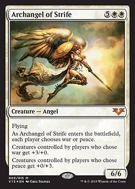 敵対の大天使