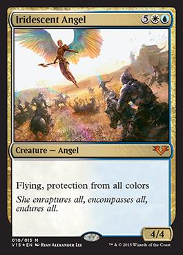 玉虫色の天使