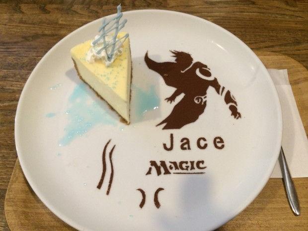 ./jace_cake.jpg