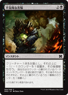 http://media.wizards.com/2015/mm2_9vgauji43t9a/jp_fwiruTUxgQ.png