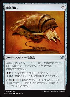 http://media.wizards.com/2015/mm2_9vgauji43t9a/jp_oUDQJNLono.png