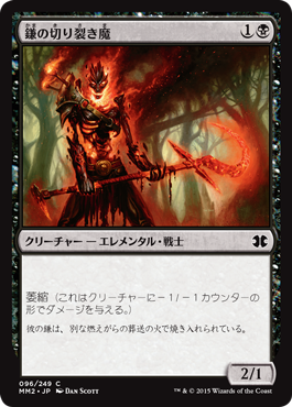 http://media.wizards.com/2015/mm2_9vgauji43t9a/jp_pbTnEow0M7.png