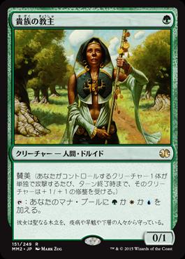 http://media.wizards.com/2015/mm2_9vgauji43t9a/jp_u5iQ9o9neJ.png