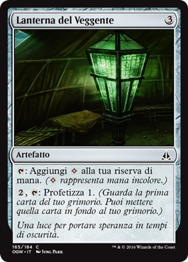 Lanterna del Veggente