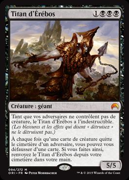 Titan d'Érébos