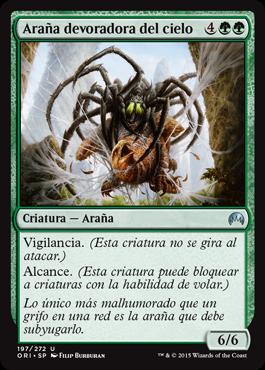 Araña devoradora del cielo