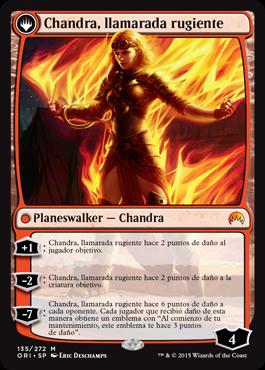 Chandra, llamarada rugiente
