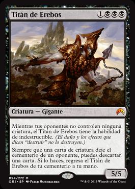 Titán de Erebos