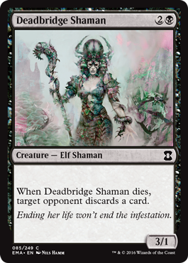 死橋のシャーマン