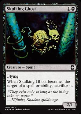 卑屈な幽霊