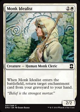 理想主義の修道士