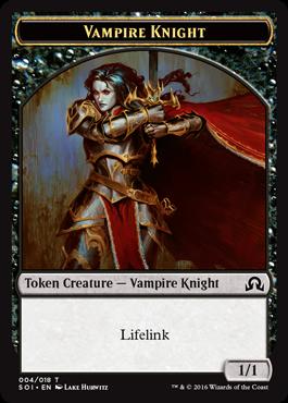 吸血鬼の騎士トークン