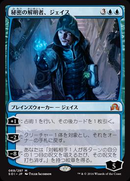http://media.wizards.com/2016/aksdjciawolkcc0_soi/jp_lYCOLf1gCh.png