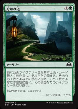 http://media.wizards.com/2016/aksdjciawolkcc0_soi/jp_mLVOZdFxGw.png