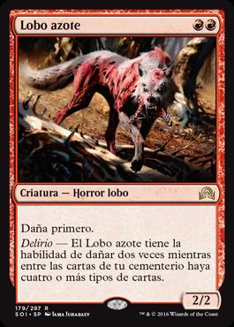 Lobo azote