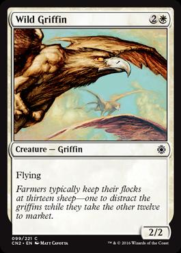 野生のグリフィン