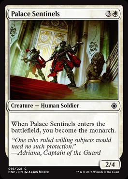 宮殿の歩哨
