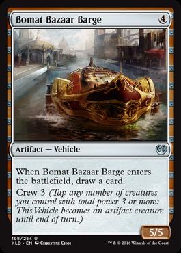 ボーマットのバザール船