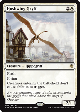 静翼のグリフ