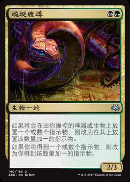 蟒蛇精肚子疼的图片