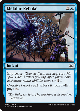 aether revolt cards magic the gathering