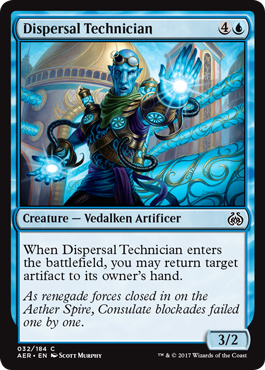 Dispersal Technician
