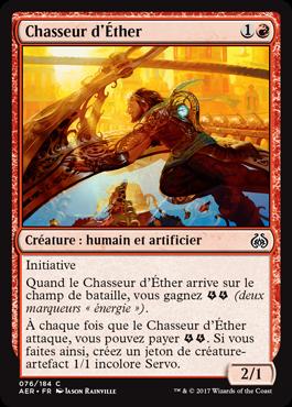 Chasseur d'Éther