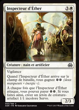 Inspecteur d'Éther