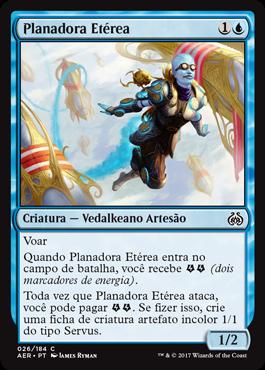 Planadora Etérea