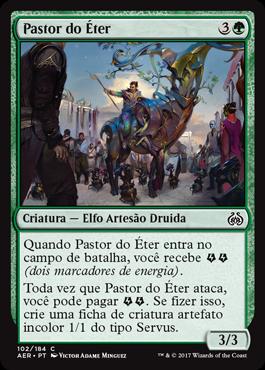 Pastor do Éter