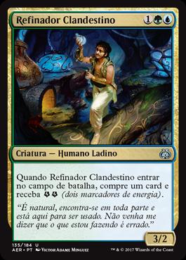 Refinador Clandestino